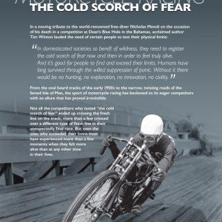 Haas Moto Museum Racing panel