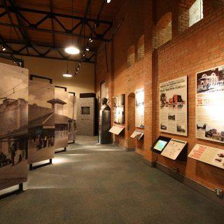 Main exhibit installation